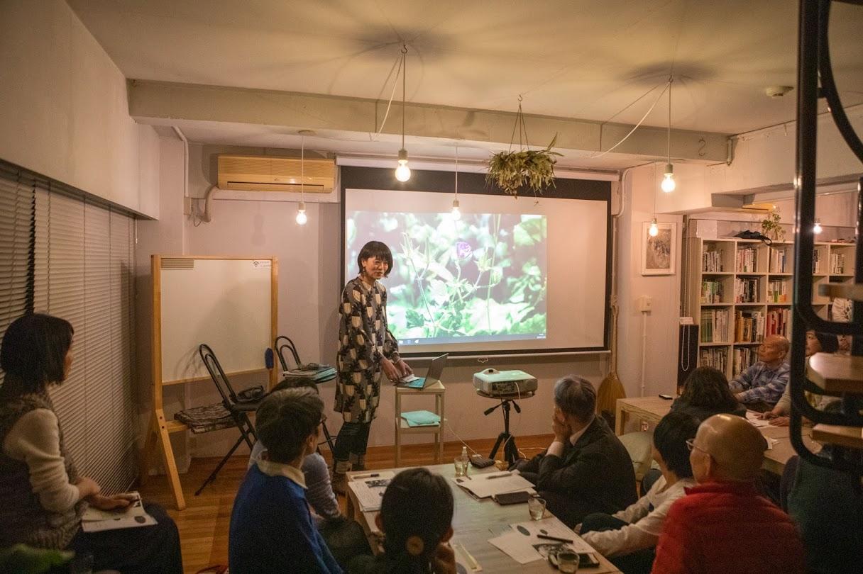 森づくりフォーラムさんとのコラボ企画「森サロン 第一夜 ~ 和ハーブとカレーの夕べ ~」を開催しました!