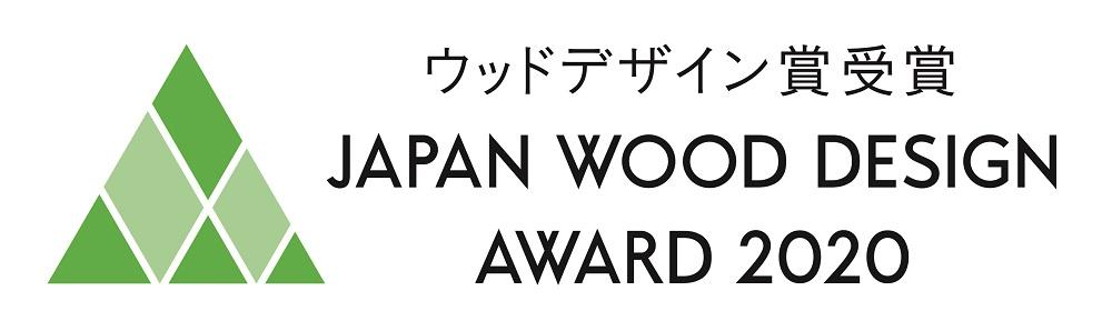 ウッドデザイン賞2020に『森を祝う「みんなの夏至祭」』がソーシャル・デザイン部門/コミュニケーション分野 で受賞いたしました!